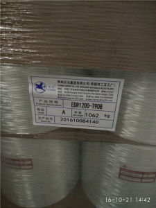 EDR2400tex, Fiber Glass Weave Roving, E-Glass pictures & photos