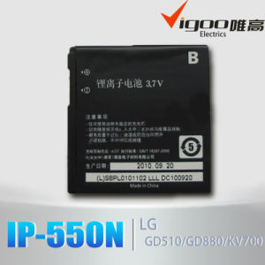 LG BL49KH LU6200 SU640 P930 Mobile Phone Battery pictures & photos