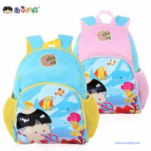 Melon Boy for Small Kids Super Light Backpack/Bag