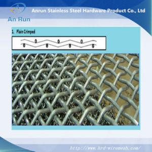 Stainless Steel Wire Griddle Crimped Wire Mesh pictures & photos