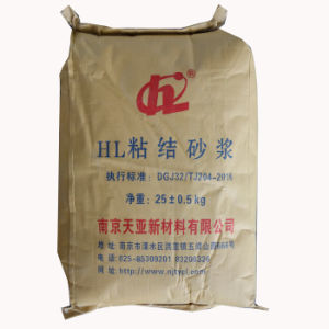 New Materials Bonding Mortar for Building-3 pictures & photos
