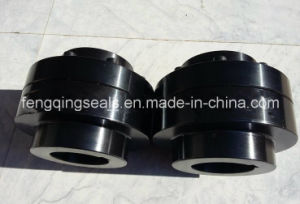 Hot Sale H Type Flexible Jaw Coupling pictures & photos