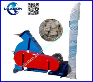 Best Price Industrial Wood Chipper Machine Made in China pictures & photos