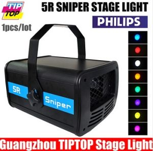 5r Sniper with Scanner Laser Beam Effect 350W