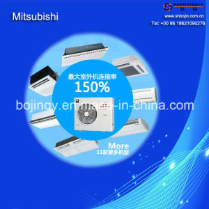 Mitsubishi Vrf Air Conditioner (FDC series)