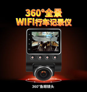 360 Degree Panoramic View Recorder Hidden HD 1080P Night Vision Wide-Angle Car DVR Camcorder with WiFi pictures & photos