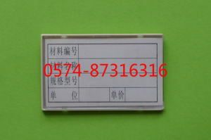 Type H 8*5cm Magnetic Material Card Storage Card Warehouse Card with Numbers pictures & photos