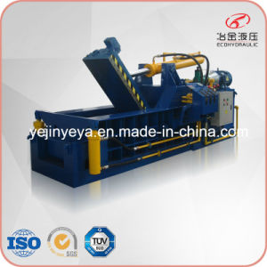 Ydq-135A Fast Hydarulic Waste Steel Copper Packing Baling Machine pictures & photos