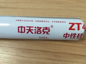 Customized Excellent Neutral Heat Resistant Weatherproof Building Silicone Sealant pictures & photos