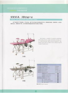 Delivery Bed (SX-3A) pictures & photos