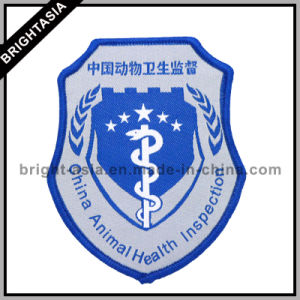Animal Healthy Inspection Embroidery Patch (BYH-10835) pictures & photos