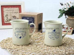 Ceramic Milk Jar with Custom Printing