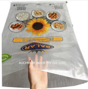 High Quality PP Woven Bag Rice Packaging Bag Wholesale Price pictures & photos