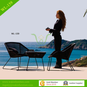 Sea Side Lounge Chair Garden Outdoor Furniture