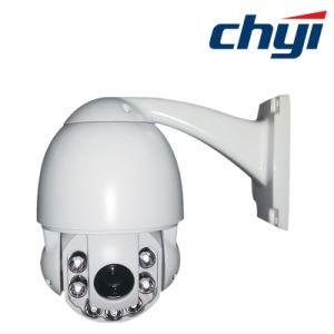 Effio-E 700tvl CCD IR Mini PTZ CCTV Camera pictures & photos