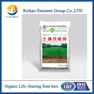 Amino Acid Water Soluble Fertilizer