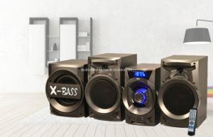 Speaker/ Home Theater Speaker System/ Active Speaker/ Multimedia Speaker