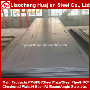 Hot Rolled Prime Quality Mild Steel Plate in China pictures & photos