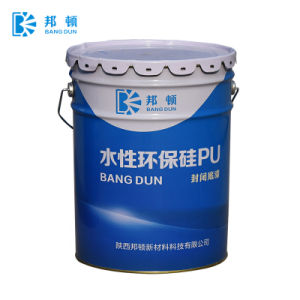 Waterproof Primer/Bottom Paint for Silicon PU Sports Court/Ground/Floor