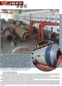 Air Swept Coal Mill in Different Production Line pictures & photos