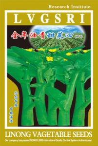 Oil-Green Sweet Choy Sum Seeds (411)