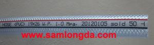 Flexible PVC Reinforced Braid Hose (15*32) pictures & photos