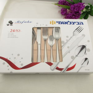 24PCS Stainless Steel Cutlery Set with Gift Box (B32) pictures & photos