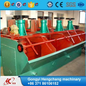 Gold Flotation Machine Flotation Separating Machine (XJK / SF) pictures & photos