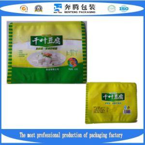Manufacturers Plastic Vacuum Bags, Food Packaging Bag pictures & photos