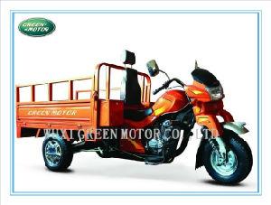 250cc/200cc 3 Wheel Motorcycle (GM150ZH-3A)