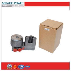 Engine Spare Parts-Fuel Pump 0429 7075 pictures & photos