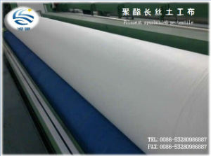 PP/Pet Woven Nonwoven Needle Punched / Thermally Bonded Woven Geotextile pictures & photos