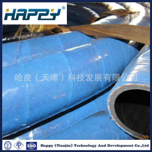 High Quality Flexible Food Grade Milk Delivery Hydraulic Rubber Hose pictures & photos