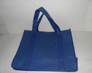 Customized Tote Laminated Nonwoven Bag for Promotion pictures & photos