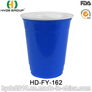 16oz Double Wall Solo Cup, Plastic Party Cup (HD-FY-162) pictures & photos