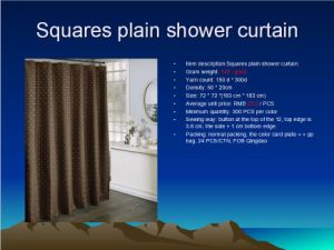 Coffee Color Bathroom Curtain St1503 pictures & photos