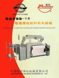 Canvas Weaving Machine