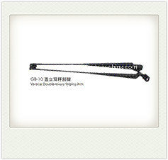 New Product Professional Wiper Blade pictures & photos
