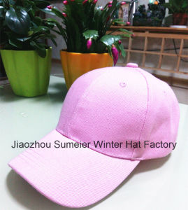 Cheap Tailored Blank Color More Optional Sport Baseball Cap pictures & photos