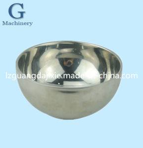 The Stainless Steel Bowl