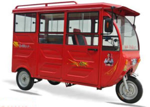 1200W Electric Passenger Tricycle (HDE-HW1)