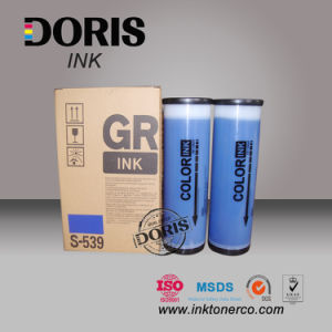 Gr Color Ink for Riso Duplicator Green Blue Black pictures & photos