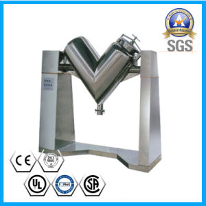 V Mixer for Two Powder Material pictures & photos