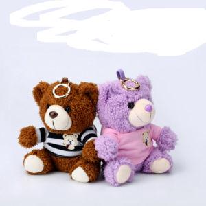 Cute Lovely Cartoon Bear/Teddy Shaped Power Bank pictures & photos