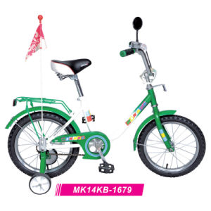 "12-20"" Children Bike/Bicycle, Kids Bike/Bicycle, Baby Bike/Bicycle, BMX Bike/Bicycle - Mk1679 pictures & photos"