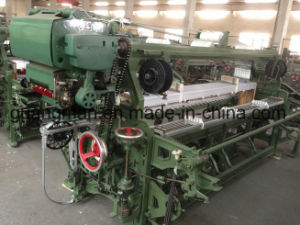 HYR747-200T Rapier Loom pictures & photos