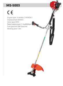 Hongda 4 Strokes Brush Cutter