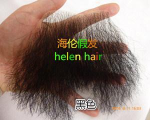 Real Hair Simulation Pubic Hair, Male Pubic Hair