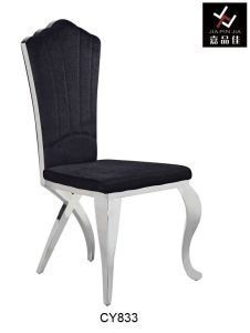 Luxury Stainless Steel Dining Chair (CY833)
