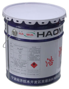 5 Gallon Round Paint Metal tin Pail (cost innovated)